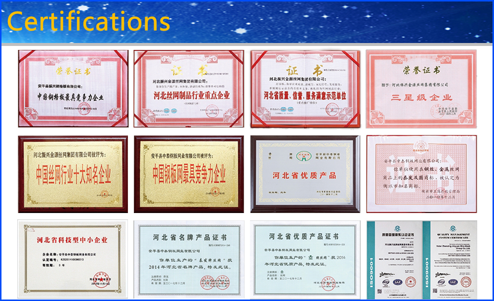 Chinese Steel Grating Manufactor Certifications