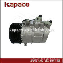 China factory denso ac compressor clutch for M.B.5412300611