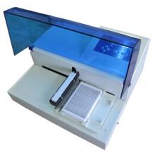 Автоматическая стиральная машина для микропланшетов Biobase-MW9622 2 ряда за раз