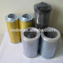 Альтернативы фильтрующему фильтру для гидравлического масла VICKERS 575994