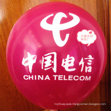 Balloon/LED Light Ball/LED Balloon Light for Advertising and Party