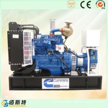 20kw Cummins a estrenar 20kw generador de gran alcance del hogar fijado