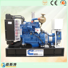 20kw Cummins Brand New 20kw Powerful Home Generator Set