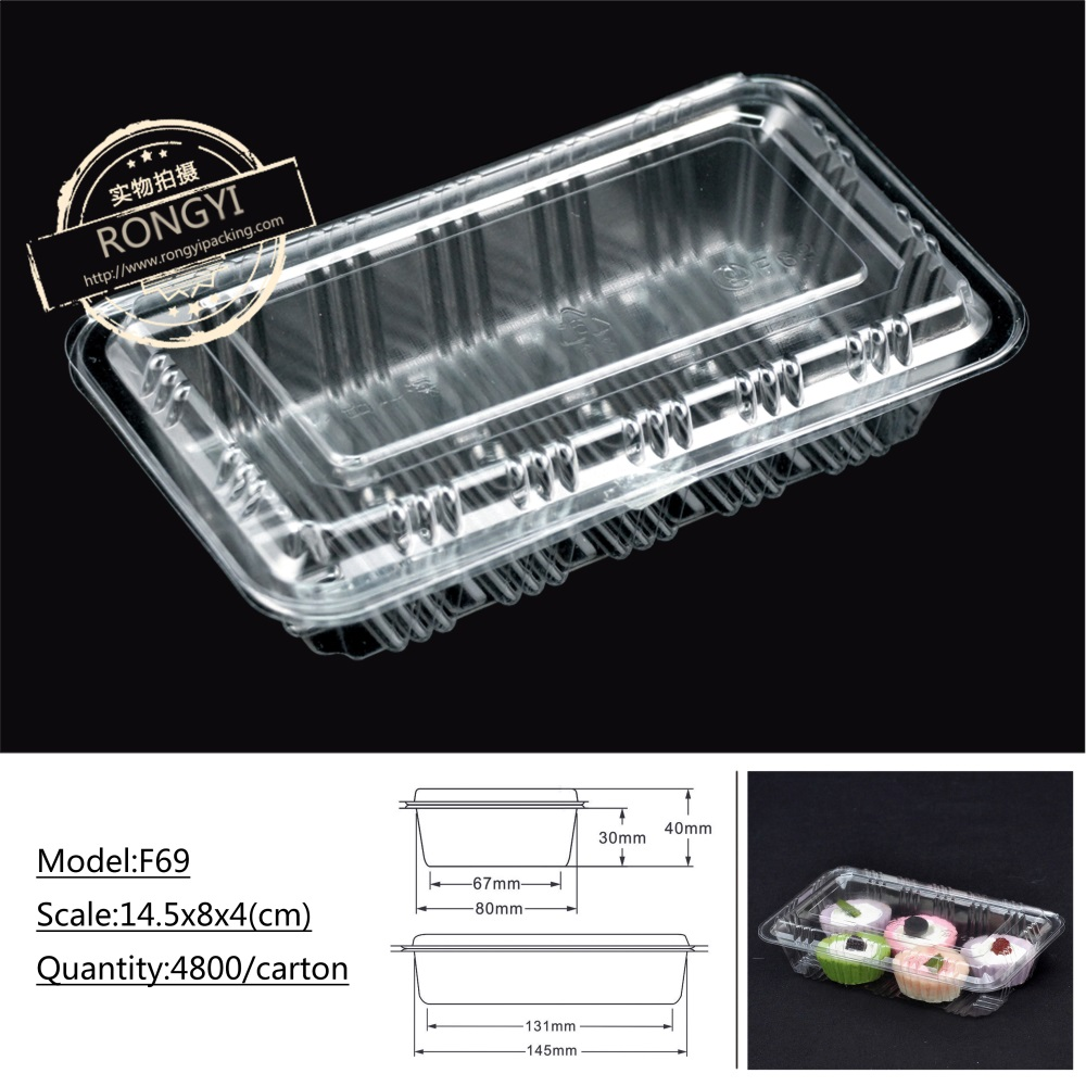 BOPS plastic mooncake cupcake food packaging box