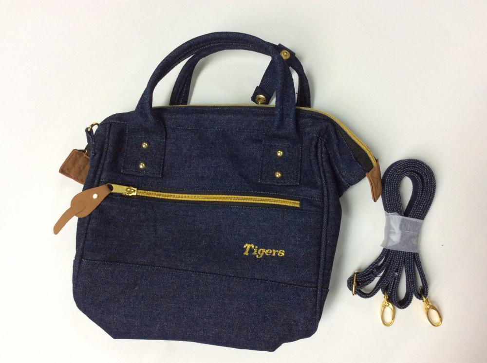 Practical denim tote bag