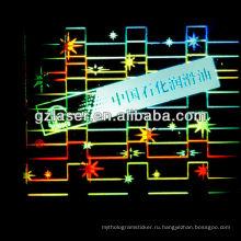 Голограммные пластины ps-бампера