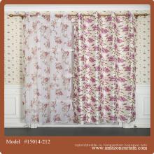 Современные занавески, которые продаются по самым выгодным ценам. Печатные затемненные шторы для гостиной