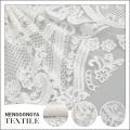 Nuevo diseño nupcial del cordón del bordado del cordón de malla del estilo clásico nupcial