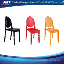 plastic chair and table mould plastic child chair used mould household plastic chair mould                                                                         Quality Choice