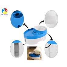 2017 Top sales Pet Products New design pet feeder superb battery operated pet water fountain 2017 Top sales Pet Products New design pet feeder superb battery operated pet water fountain