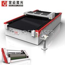 정장 및 셔츠 의류 레이저 절단 기계