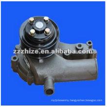 top quality yuchai engine parts A3100-1307010B water pump / spare parts