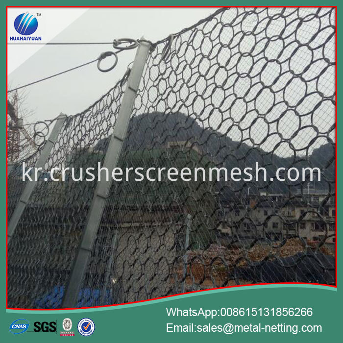 Rockfall Barrier Fence