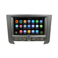 REXTON 2014 Deckless 7 inch car DVD player
