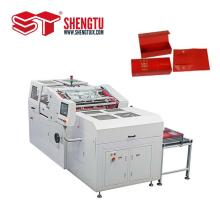 Machine For Box Case Lining