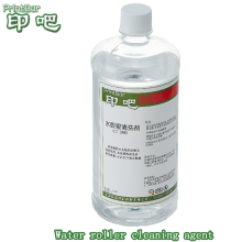 Printing Dampening roller cleaning solution