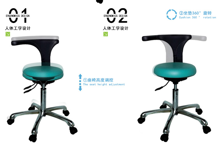 Mingtai Y2 retractable chair