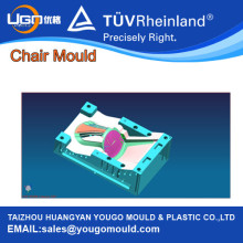 Plastic Chair Mould Designer