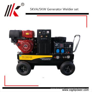 Завод прямого цена продажи 5 кВА генератор Бензиновый сварочный аппарат бензиновый генератор сварочный аппарат для продажи
