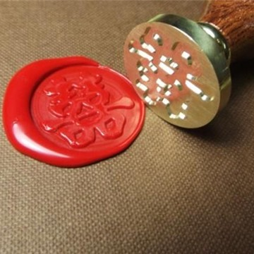 Personalised Brass Wax Seal