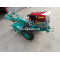 Китайский двух колес трактора / ходить за Трактор / румпель силы Цена ГН-151
