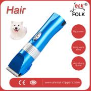 2500rpm Model speed quiet less vibration FOLK hair clipper