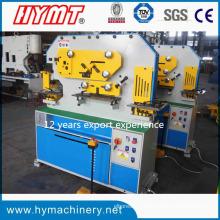 Q35Y-10 Стальной стальной стальной стальной стальной станок Комбинированный стальной рабочий
