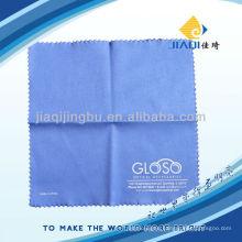 screen print logo optical lens cloth