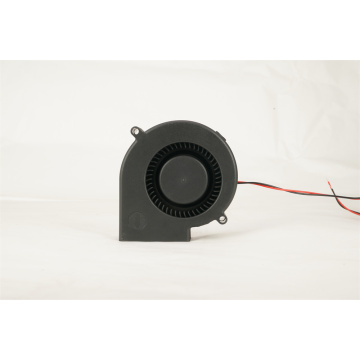 9733 Mini DC Brushless Fans for Vacuum Cleaner