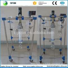 Lab vacuum high efficient Molecular Distiller(SPD) DWF70-5