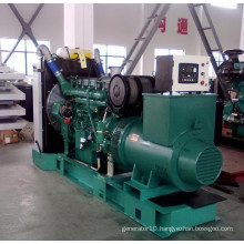 The Volvo Brand Diesel Generator Set