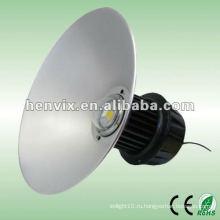 Высокий потолочный светодиодный светильник высотой 100 Вт