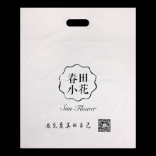 Plastic Merchandise Bag Die Cut Poly Bag