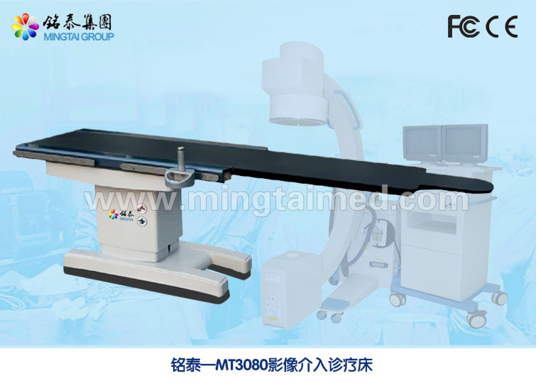 Mingtai MT3080 carbon fiber electric operating table
