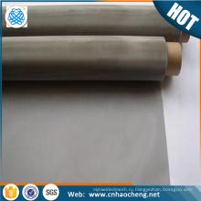 Пищевая промышленность 60 сетка монтажная схема 20awg класс 410 430 СС маш/фильтр ткань