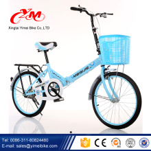 14 Zoll faltendes Fahrrad / preiswerter Preis scherzt kleines Fahrrad / mini Faltrad