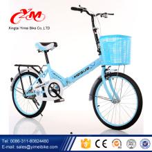 Bicicleta plegable de 14 pulgadas / precio barato para niños bicicleta pequeña / mini bicicleta plegable