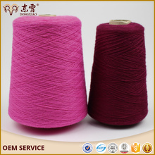 Various counts 100% merino wool yarn for 14 gauge machine knitting
