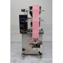Automatic High Speed Rice Packing Machine (back sealing)