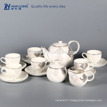Bone China 6 person sets White Royal Eco Fine Ceramic gold plated coffee set