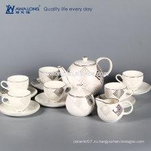 Кость Китай 6 человек устанавливает Белый Королевский Eco Fine Ceramic позолоченный набор кофе