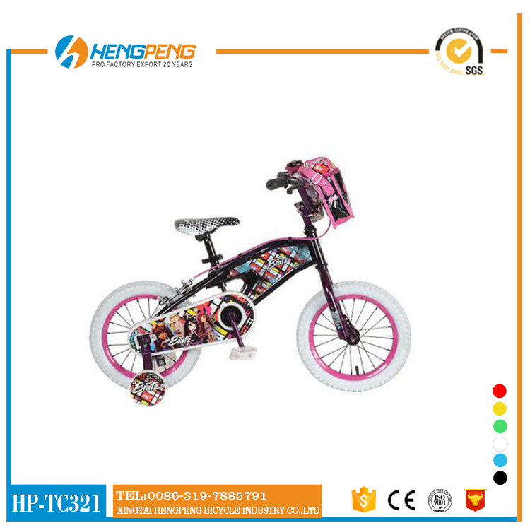 Pocket kids racing bike price / kids bicycle stores / children bicycle for 4 years old