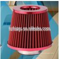 Personalizar una variedad de Filtro automotriz filtro de aire acondicionado