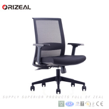 Orizeal Swivel Ergonomic Computer Mesh Back Office Task Chair with Arms(OZ-OCM040B)