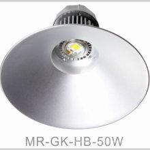 Высокий свет водить залива с CE & сертификат RoHS