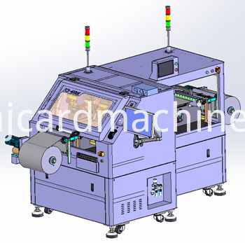 RFID Flip Chip Mounter