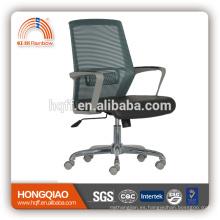 Cubierta de apoyabrazos de nylon CM-B212BSG-1 con la silla de la oficina de la base del cromo de la parte posterior de la malla de la PU