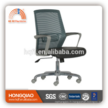 CM-B212BSG-1 couverture d'accoudoir en nylon avec la chaise de bureau de base de chrome de dos de maille d'unité centrale
