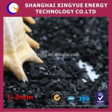 Chine charbon actif d'écrou granulaire d'écrou de prix usine utilisé pour la purification et l'adsorption
