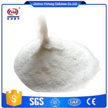 Thickening Agent Adhesive Agent CMC Powder